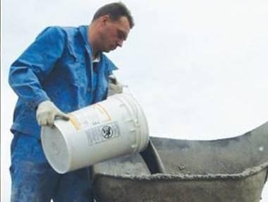 Купить добавку к бетону челябинск бетон купить в новокузнецке с доставкой цена