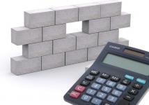 рассчитать газобетонные блоки на дом калькулятор